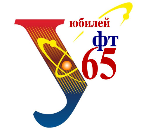 Фотографии с Юбилея-65