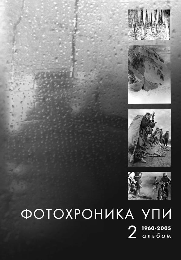 Смотреть Книгу OnLine - pdf
