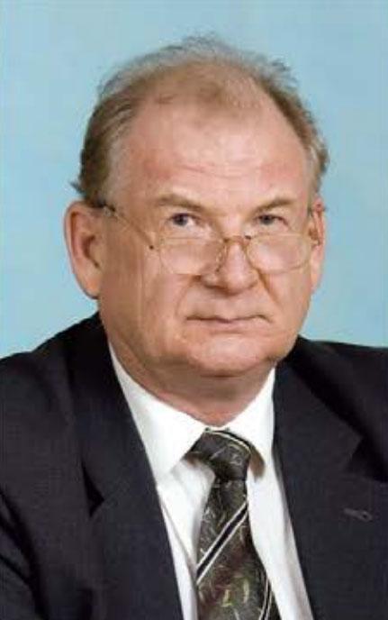 Скорынин Геннадмй Михайлович