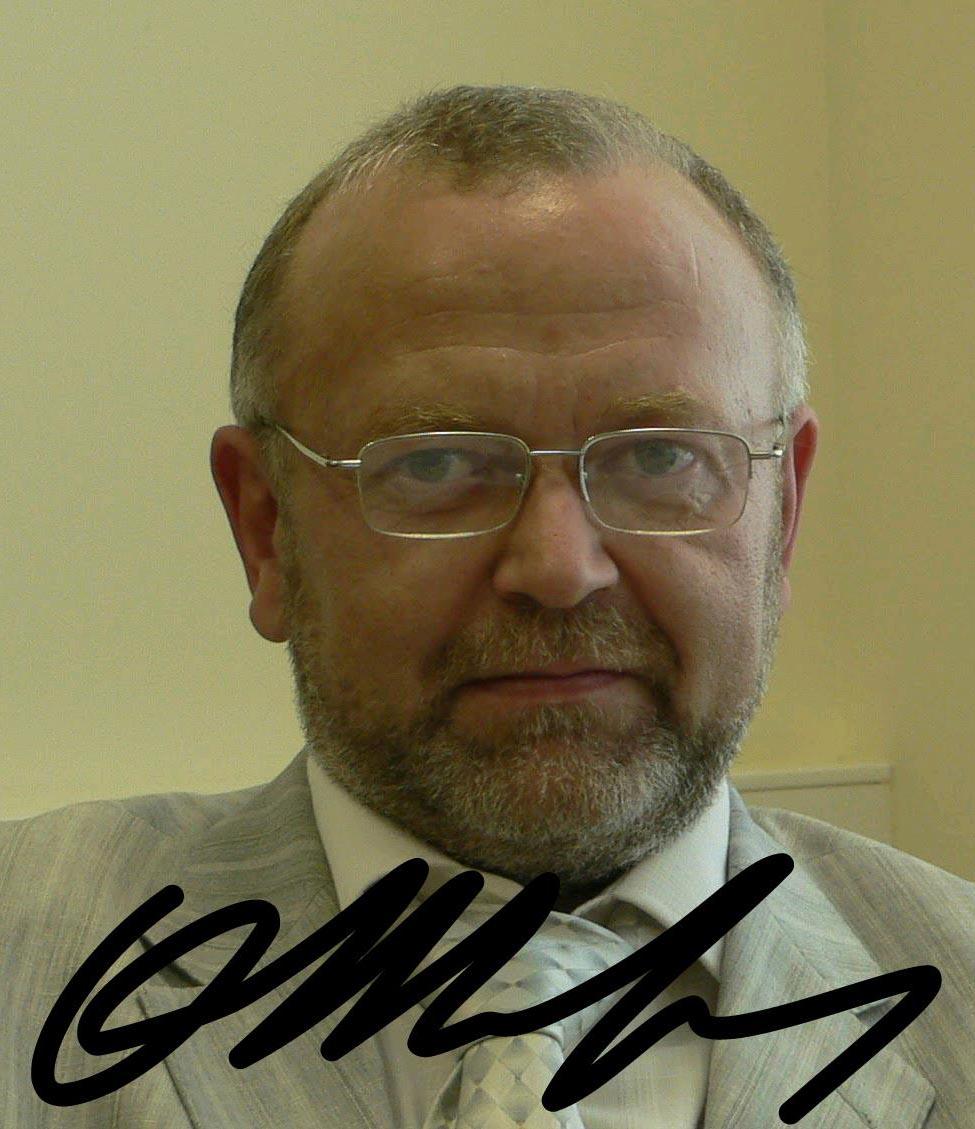 Терехов Олег Владимирович
