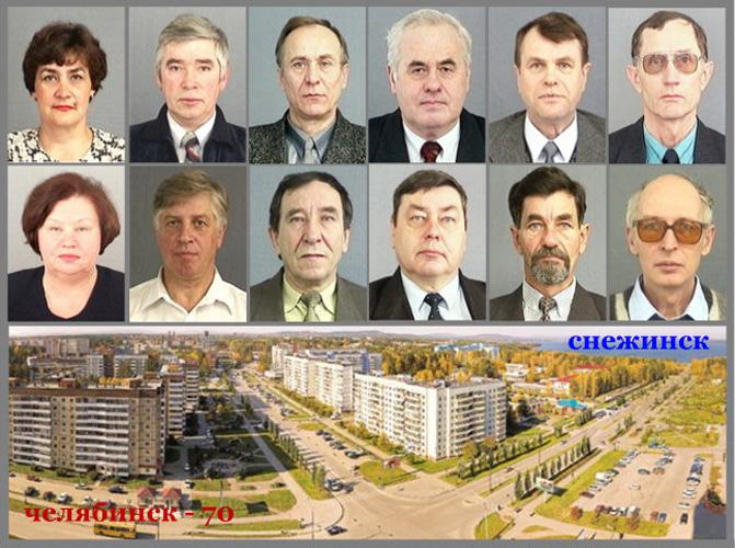 "Бойцы ССО "" УПИ-Мезон "" в Снежинске"