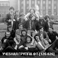 "Альбомы ССО ""УПИ-Мезон"""